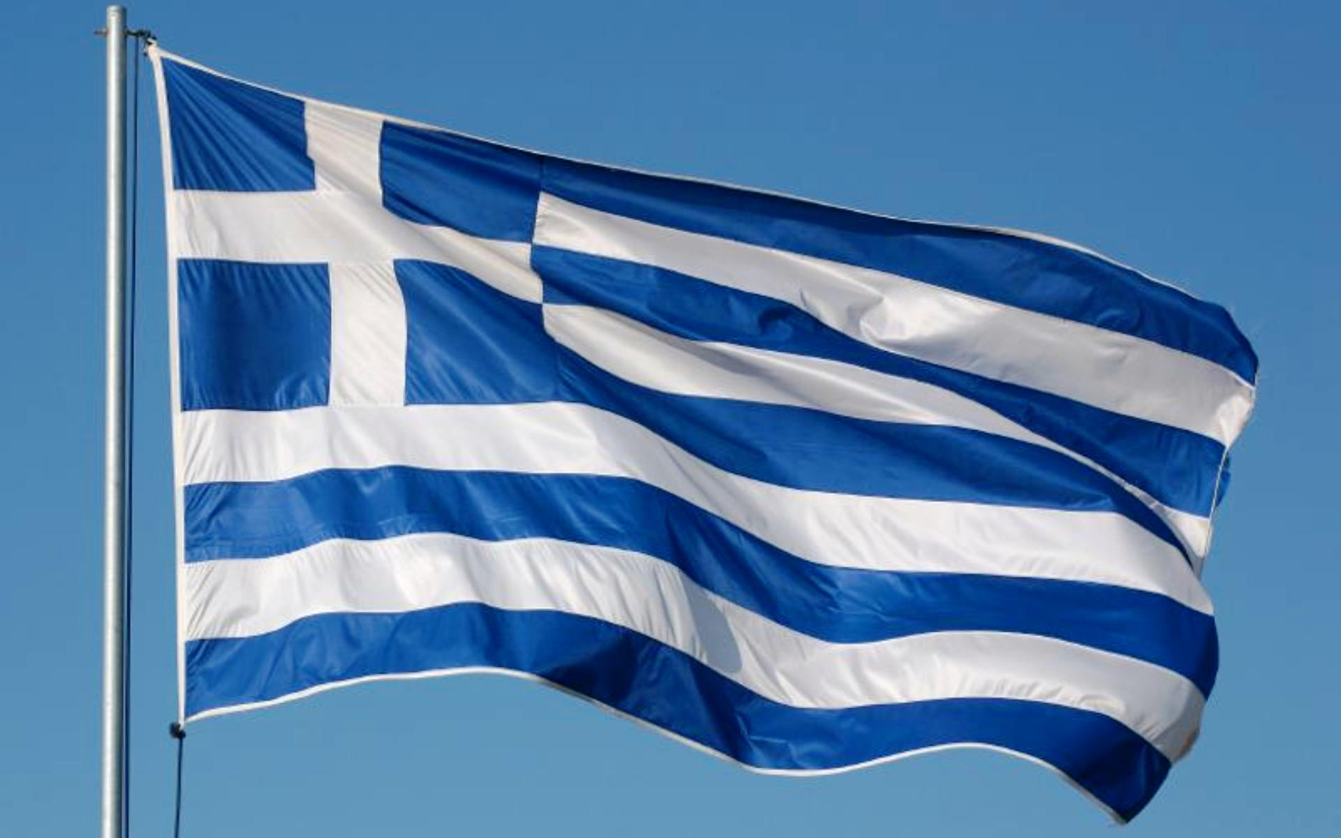С Днём независимости Греции! thumbnail
